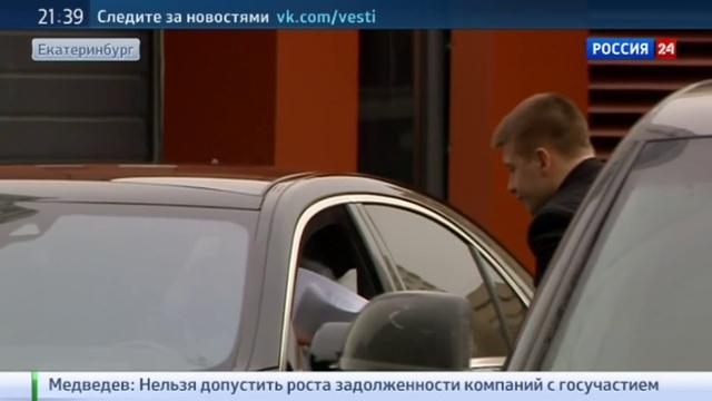 Новости на Россия 24 • Еда в кредит: супермаркет Владивостока манит деликатесами