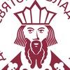 День святого Владимира в Новогиреево 28 июля