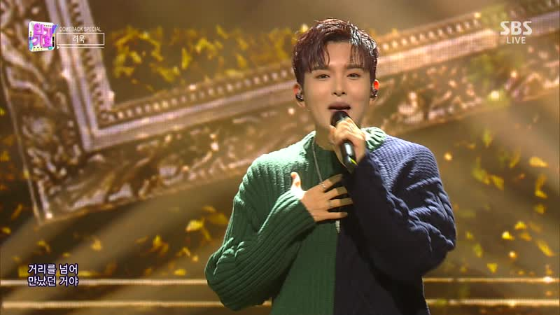 [Comeback Stage] 190106 Ryeowook (려욱) - One And Only (우리의 거리) Im Not Over You (너에게 취해)