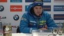 Пресс-конференция после мужского спринта Оберхофа-2019 Логинов, Й.Бё и Самуэльссон