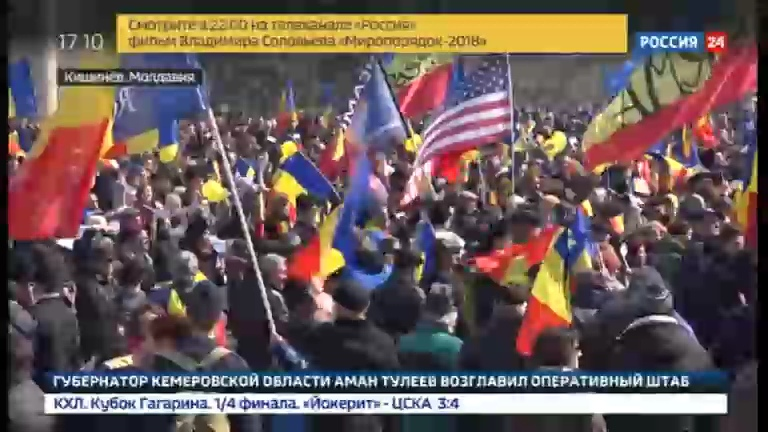 Новости на Россия 24 • Ножи, биты, противогазы: в Кишиневе задержан 21 провокатор