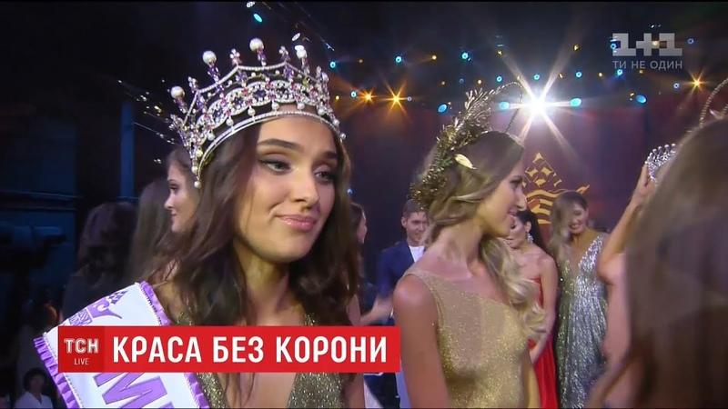Є дитина - немає корони. Нова Міс Україна втратила титул, бо порушила правила конкурсу