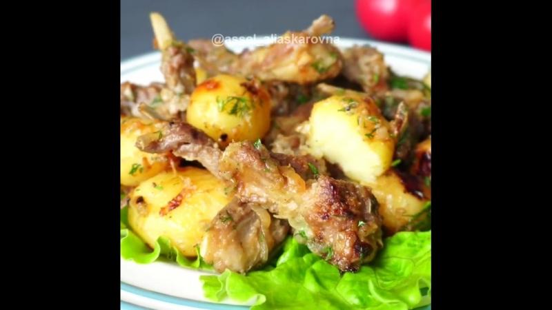 Бараньи ребрышки с молодой картошкой