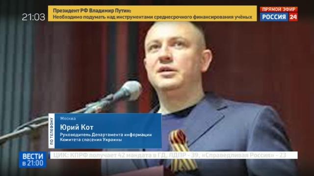 Новости на Россия 24 • Убийство в Ветерке: приоритетной версии нет