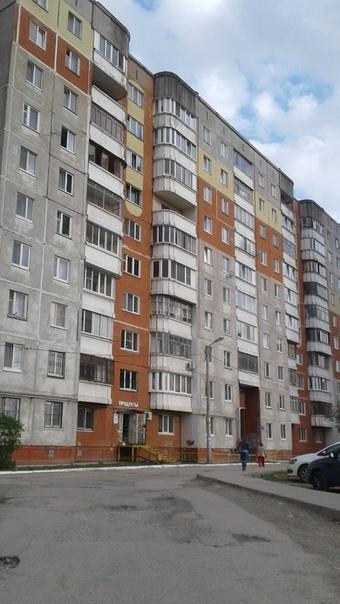 Пермь, Постаногова, 1
