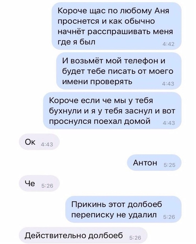 Неловко вышло %)