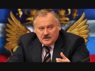 Сергей Лебедев (Лохматый) Надо трезво смотреть на мир: Политика государств определяется возможностями, а не «хотелками»
