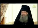 Таинства Церкви От 25 мая Беседа с архимандритом Мелхиседеком Артюхиным