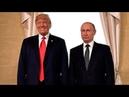 В Кремль поступило письмо Трампа Путину