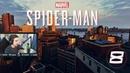 Shroud Plays Marvel's Spider Man 8 September 7 2018