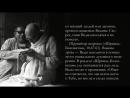 Шрила Б.Ракшак Шридхар Госвами Махарадж. Скрытое сокровище сладостного Абсолюта.