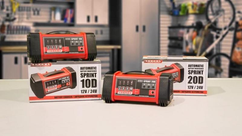 Умные зарядные устройства Sprint 10D и 20D