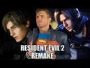 RESIDENT EVIL 2 REMAKE TRAILER REACTION | SK Reacts - E32018