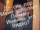 Dima_monty video