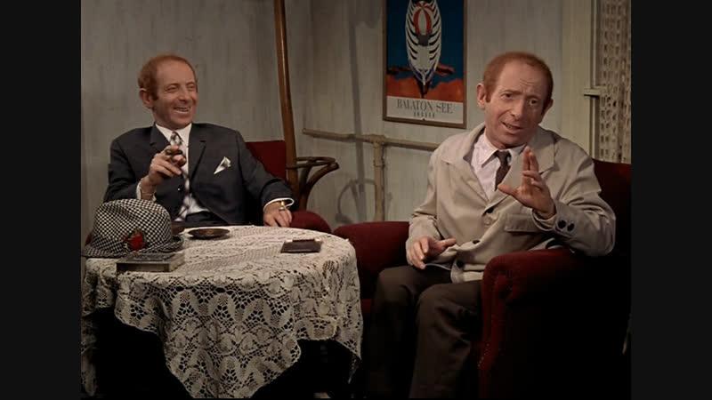 Воробей тоже птица 1969 Венгрия комедия