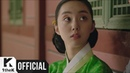 MV JIN HO진호, HUI후이, KINO키노, WOO SEOK우석 PENTAGON펜타곤 _ Shout out외쳐 조선생존기 OST Part.4