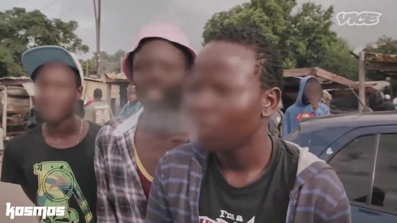Эпидемия Сиропа от Кашля в Зимбабве (VICE)