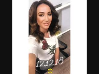 Ольга Бузова instagram истории 26.11.2018