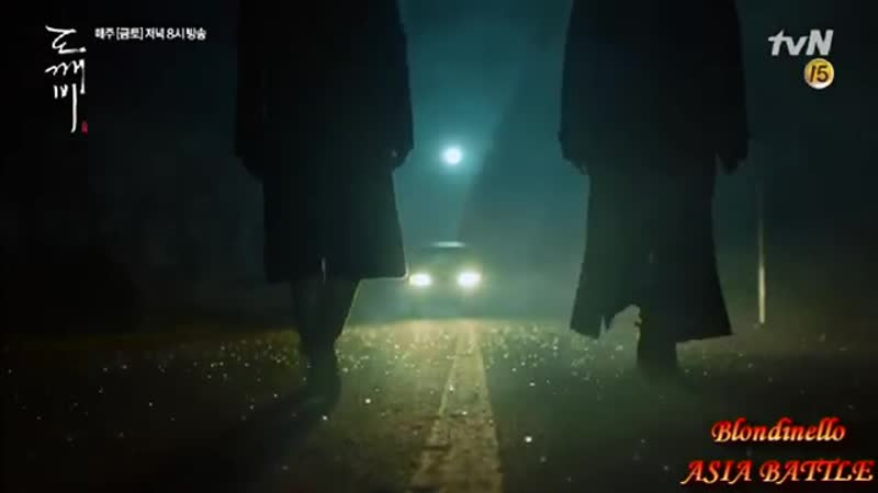 Токкэби Goblin Dokkaebi Трейлер