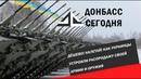 Дёшево! Налетай! Как украинцы устроили распродажу своей армии и оружия
