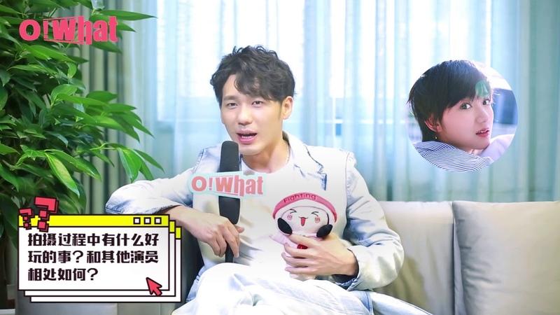 Интервью: Бай Юй для Q!What самый заземленный мужчина