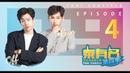 泰有名-Tai you ming (Thai Famous) Season4 EP4