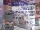 ОМФЕСт на выставке В Петропавловской Крепости