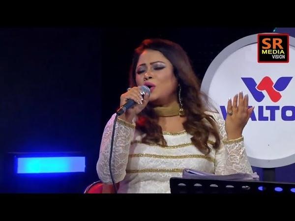 Khachar Vitor Ochin Pakhi | Lalon song | খাঁচার ভিতর অচিন পাখি | Poli Shayontoni | Lalon Geeti Song