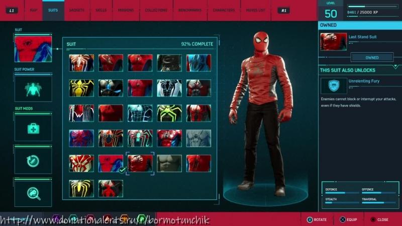 Бормотунчик дрочит платину {Spider-Man} PS4
