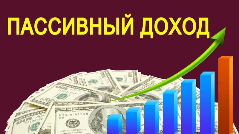 Вложил в Alpha Mining 20 BTC=130 000$=9 000 000 руб Доход 6 BTC=37 000$=2 600 000руб в МЕСЯЦ ПАССИВ