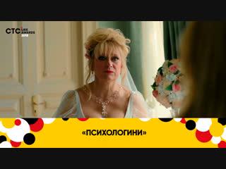 CTC Like Awards-2018: номинация «Сбежавшая невеста»