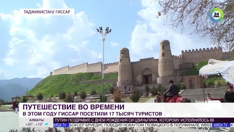 Таджикистанский Гиссар музей под открытым небом