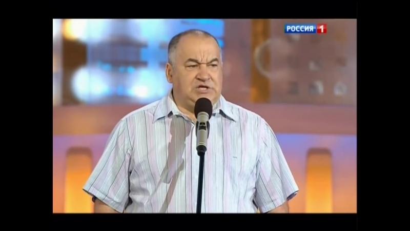 Игорь Маменко - Классный Сборник в HD._(VIDEOMEG.RU)