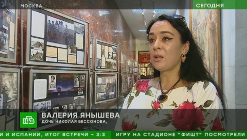 Открывшаяся вМоскве выставка расскажет огероизме цыган вгоды ВОВ