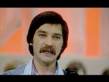 Малиновка - ВИА Верасы (Песня 80) 1980 год (Эдуард Ханок - Анатолий Поперечный)