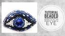 МК - Брошь Глаз | Tutorial - Brooch Eye