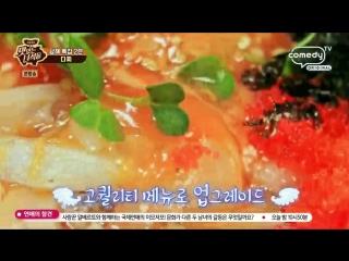 Tasty Guys 180706 Episode 176