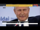 Russian Farmer: Thanks for Sanctions, Mr President! Putin: Thank the West
