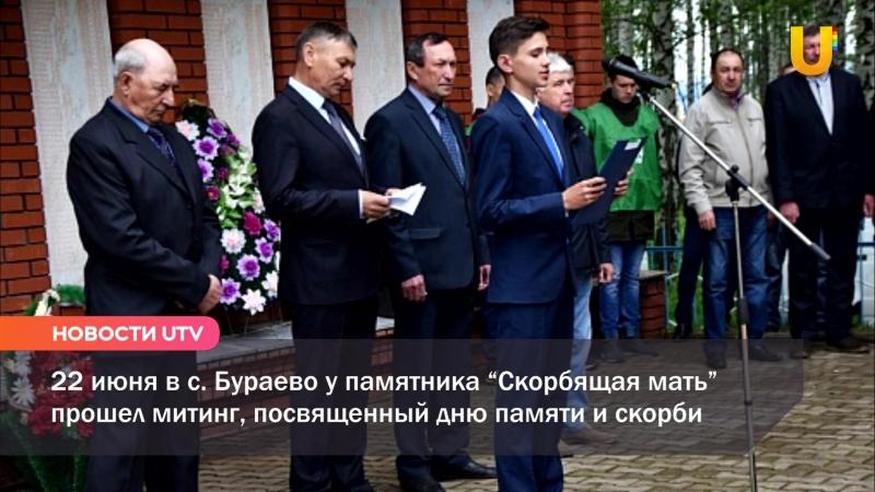 Новостной дайджест Уфанет в Бирске и Бураево за 22 июня