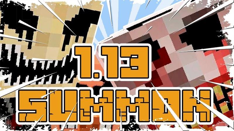 Всё о summon в майнкрафт 1.13 | командный блок №29