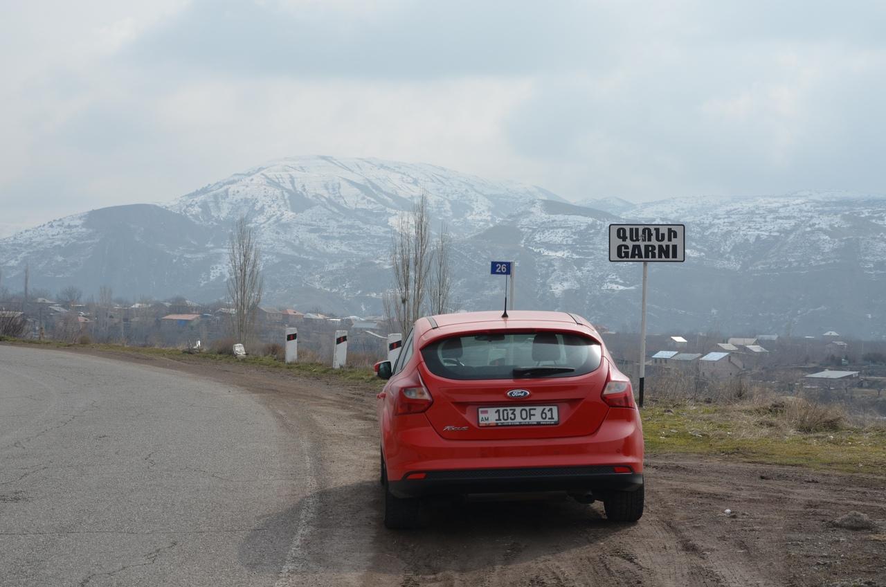 NPToZXpchqk Гарни Армения.