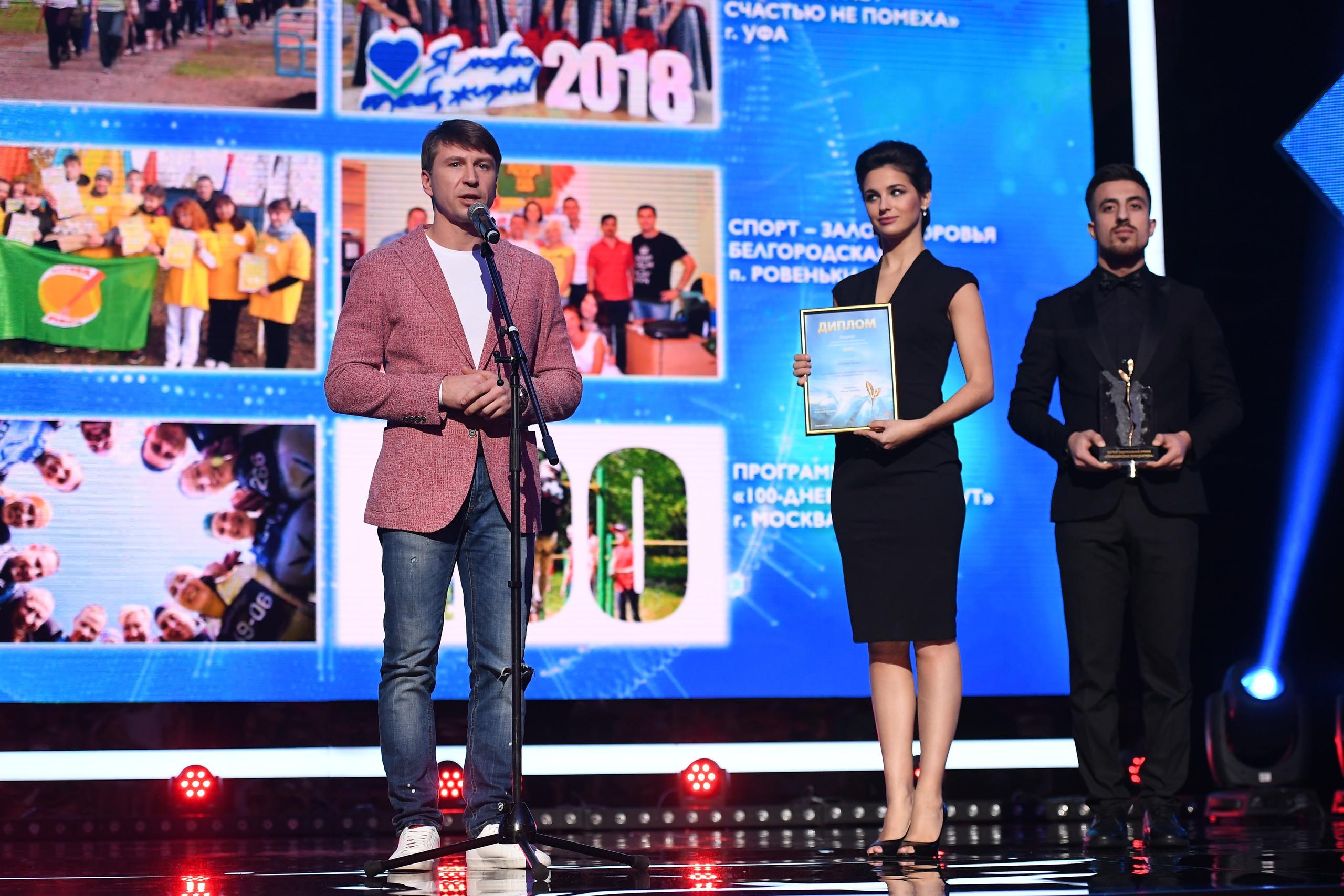 Воркаутер из Егорьевская победил на премии Гражданская инициатива!