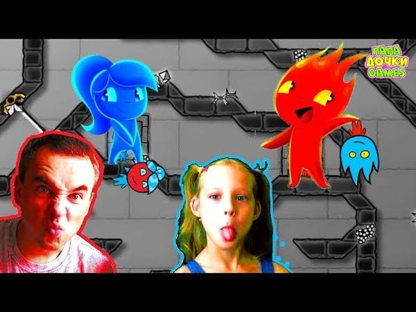 ПРИКЛЮЧЕНИЯ ОГОНЬ и ВОДА в Хрустальном храме 2. Развлекательное видео для детей. Игровой мультик