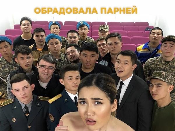 """Юфрейм on Instagram: """"Дорогие мужчины, поздравляем с Днём защитника Отечества ❤ Мы вас любим! Отмечай своих защитников 💪🏻…"""""""