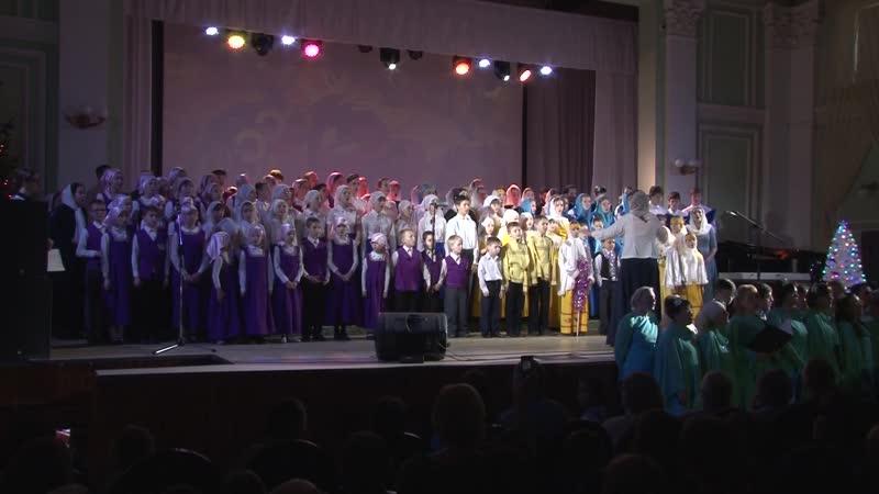 Рождественский концерт 2019