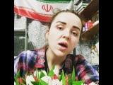 ایران میدونستی که عاشقتم این عشق از نگاه اوله