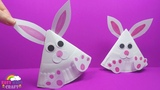 Rocking Paper Plate Bunny Easter Crafts for Kids to Make