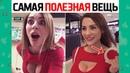 Новые вайны инстаграм 2018   Ника Вайпер/ Сека Вайн/ Наталья Ящук/ Diva Olivka/ ИГРА ЗАМРИ[343]