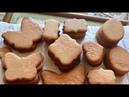 Идеальное пряничное тесто самое простое для имбирного печенья и пряников под роспись