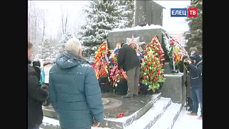 У Вечного огня почтили память героев, освободивших Елец от немецко-фашистских захватчиков